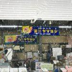 スマートフォンでも降雪のスゴさが伝わる写真を撮る方法