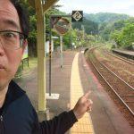 JR佐津駅の歩道橋問題。柴山駅送迎で解決できます!☆階段の上り下りが大変なお客様へ