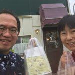 福崎町でHARUNさんの美味しいシフォンケーキを買ってカッパに出会う〜但馬へ来る道中の楽しみ方