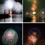 令和元年の夏、香住で開催されるイベント(7月度分)かえる島絵馬祈願&香住海上花火大会