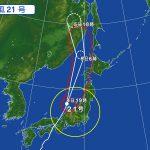 台風21号における被害に遭われた方にお見舞い申し上げます