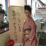 私が大阪へ行った時によく宿泊している女将のいるホテル「サンプレイン長堀」