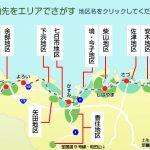 香住の民宿街は大きく分けて「佐津」「柴山」「下浜」の3ヶ所あります