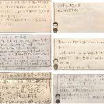 松葉ガニシーズンが始まったばかりですが、沢山の「お客様の声」をいただいています!!