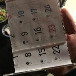 「カレンダーの裏紙で名札を作るなんて非常識です!」とのお叱りをお客様から頂きました