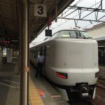 JR佐津、柴山駅などの無人駅から大阪、京都へ帰る際、特急券をクレジットカードで買うことは可能ですか?