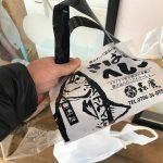 「ヘシコ」は日本海側共通の郷土料理。香住産ヘシコは豊岡市のTOTOMAさんで買うのが便利です!