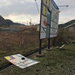 JR佐津駅から佐津民宿街&佐津海水浴場は駅を出て右へ真っすぐです!☆看板故障中