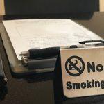 2018年6月よりトイレ付客室を全室禁煙にして8ヶ月が経過しました