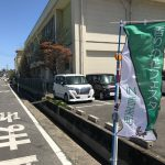 いよいよ今日と明日、佐津・訓谷オープンガーデンフェスタ、無料駐車場もたっぷりあります!!