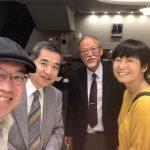 玄武洞は地磁気の逆転現象を世の中に知らしめたすごい場所☆井口博夫先生退職記念講演