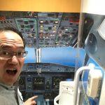 コウノトリたじま空港のコックピット(操縦席)トイレがすごい!!