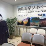 鳥取空港(正式名称は鳥取砂丘コナン空港)にあるすなば珈琲のマツコデラックスさん顔出し看板にビックリ!!