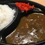 今年の夏も佐津海水浴場で人気「ヤマカフェの絶品カレー」を食べました!