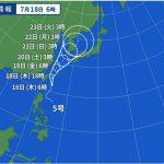 活イカ漁とも密接に関わっています!2019年台風5号の進路予想