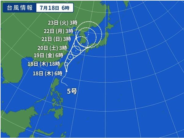台風 情報 2019