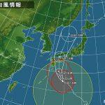 【直前情報】台風10号の進路に関する予想について〜本日14日の宿泊はOKです!