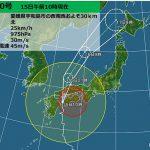 皆さんの地域は台風10号の被害はありませんでしたか?