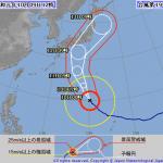今週末やってくる台風19号による山陰地方への影響について