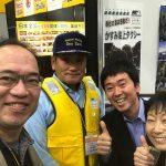 大阪インデックスで開催中のツーリズムEXPOジャパン2019で香美町も頑張っています!!