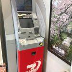 PayPay残高を増やすことができるセブン銀行のATMは、但馬では唯一JR城崎温泉駅にあります!