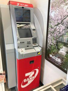 JR城崎温泉駅にあるセブン銀行のATM