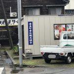 JR香住駅前にある香美町香住観光協会の仮設場所はこちら(令和元年〜2年にかけて)