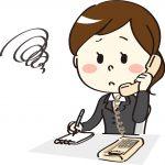 お電話にてご予約いただいたお客様には直前に最終確認電話をこちらからさせていただく場合があります!