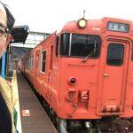 但馬海岸を列車で旅するのは、電車ではなく気動車であることに価値がある!