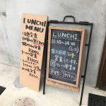 久しぶりに営業を再開した柴山みなと前食堂凪にランチ「お魚定食」を食べに行ってきた!