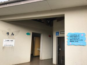 佐津海水浴場の公衆トイレ