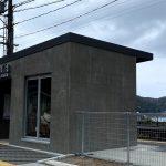 足の不自由な方に便利な歩道橋を渡らなくて良いJR柴山駅への送迎ですが、ご了承いただきたいことがあります