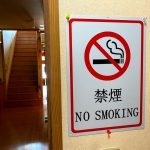 当館では客室の「禁煙」指定は不要です。令和2年4月1日より受動喫煙防止法がスタートしています