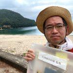 7月31日、近畿地方が梅雨明けしました!!佐津海水浴場にぜひお越し下さい!
