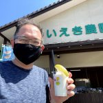 京丹後・久美浜のいえき農園さんで美味しいスムージーを飲んで「ゴルビー」という絶品ぶどうを購入!