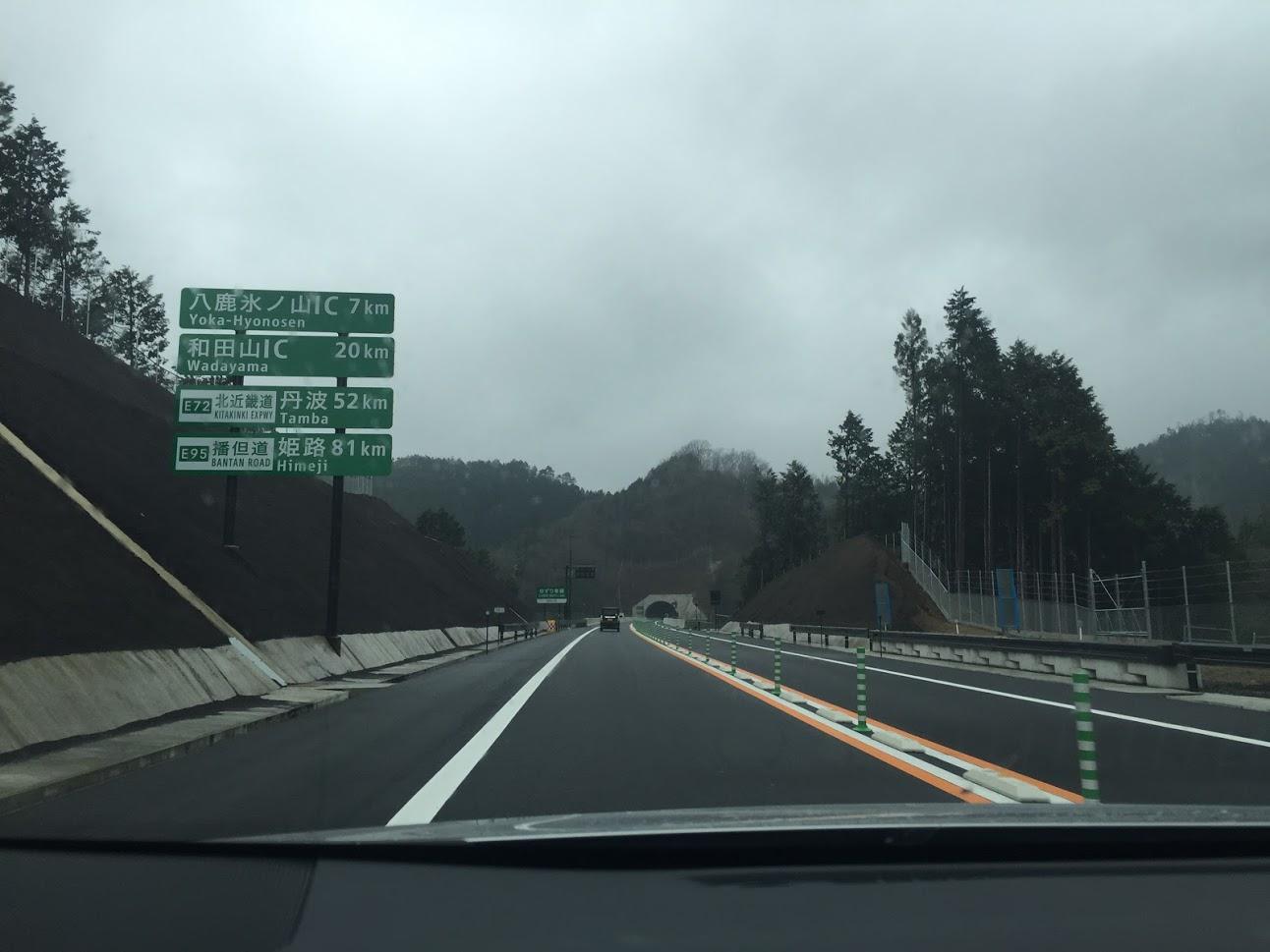 北近畿豊岡道但馬空港ICの開通は令和2年11月1日、松葉ガニシーズンに ...