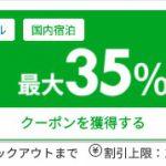 楽天トラベル、ヤフートラベルでの冬の松葉ガニプランの販売を開始します!