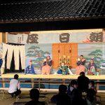コロナ禍でしたが、今年も無事、香住区訓谷のご神事三番叟開催できました