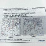 日本海側で山雪と里雪、どっちが降るか天気図で予想する方法を気象庁の方に聞いてきた!