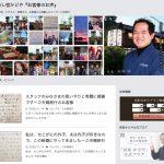 【感謝】お客様の声ブログが1500件を超えました!