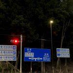 但馬空港インターチェンジを降りて178号線経由で竹野、香住へ向かう最短ルートについて(城崎温泉へは別ルートとなります)