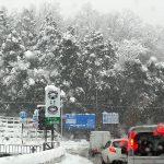 大雪時は但馬空港IC下車後、左折ではなく右折で豊岡市街地経由で178号線を利用して香住、柴山、佐津へお越し下さい。