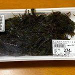海藻「じんば」がスーパーで販売されているの見ると春間近なのを感じます・・・