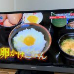 "NHK「逆転人生」で""卵かけご飯専門店但熊(たんくま)さん""が紹介されていて思ったこと"