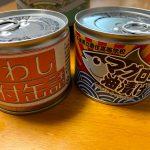 道の駅神鍋高原で香住高校で作った缶詰が販売されているのを発見!!