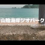 佐津海水浴場、今子浦、岡見公園をドローンで撮影された動画をぜひご覧下さい!