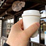 コウノトリの郷駅にある駅舎カフェぽっぽやで美味しいコーヒーはいかがですか?テイクアウトもOK!