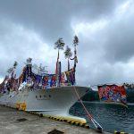 松葉ガニ漁での大活躍が期待!柴山港にて新造船「登代栄丸」がお披露目されました!!