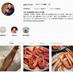 Instagramのリールで香住名産活イカをUPしました!!