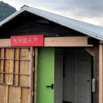 佐津海水浴場での無料シャワーおよび脱衣場について